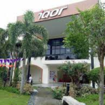 AREIT acquires Northpoint Technohub, Bacolod Capitol Corporate Center